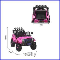 12V Kids Electric SUV Ride On Car with 3 Speed&2 Modes&MP3 Music Player Pink